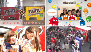 Tokyo and Osaka, M&M's Friends Maker event, purikura photo sticker booth , puri-kura