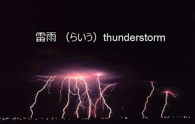 thunderstorm-norman-79860_640