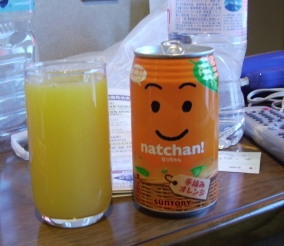 natchan