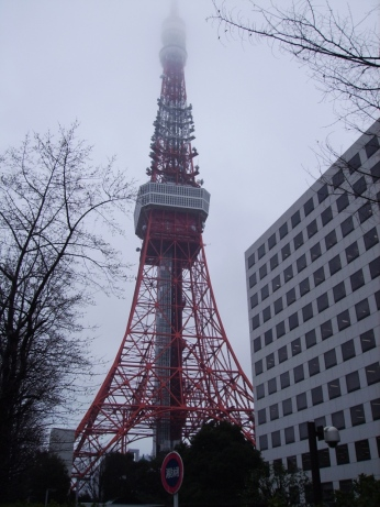 Foggy Tokyo Tower