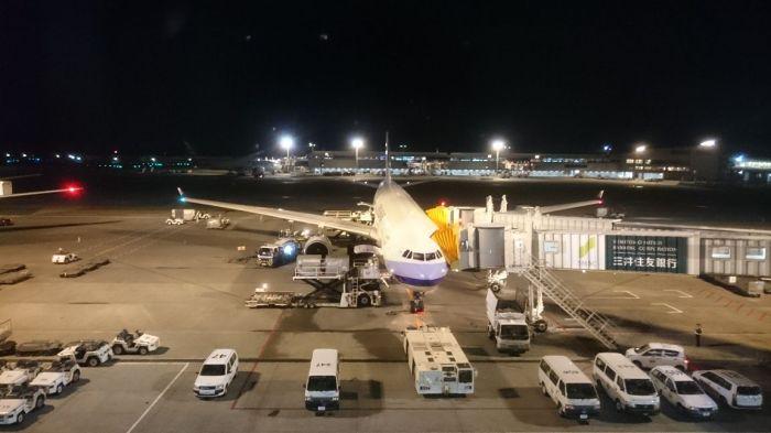 Plane to Taiwan