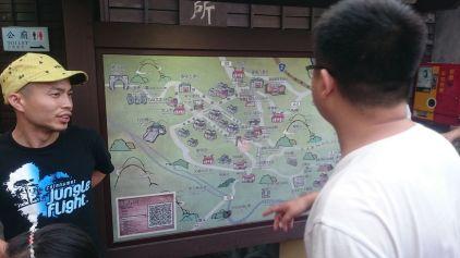 Chihiros Reise ins Zauberland Jiufen (3)