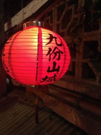 Chihiros Reise ins Zauberland Jiufen (45)