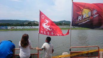 Dragon Boat Festival (13)