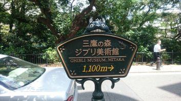 Ghibli Museum (1)