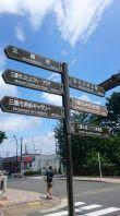Ghibli Museum (2)