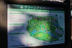 ShinjukuGyoen