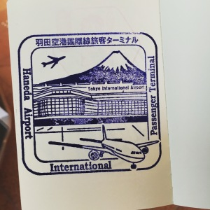 Haneda Airport Stamp