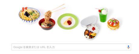 Google.co.jp 12.09.2016