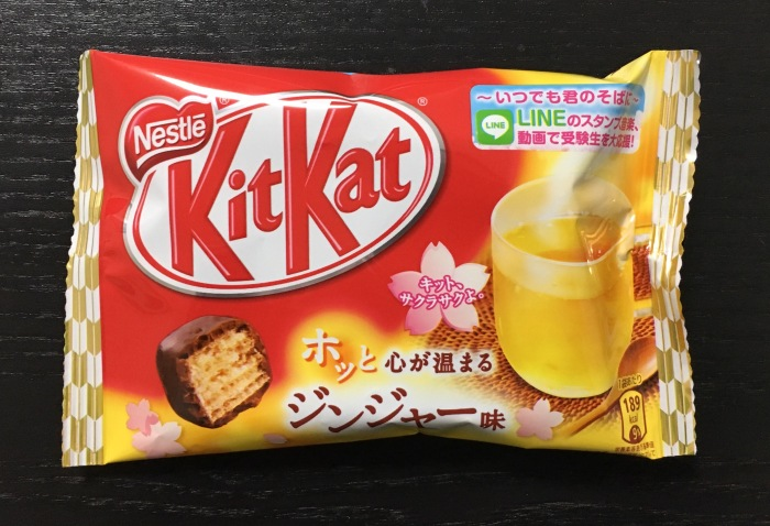 KitKat Ginger - the new winter flavor of KitKat Japan | lostmyheartinjapan.com