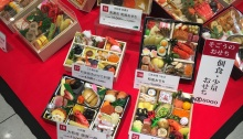 Osechi Ryouri - New Year's Traditions | lostmyheartinjapan.com