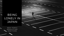 Being Lonely in Japan | lostmyheartinjapan.com