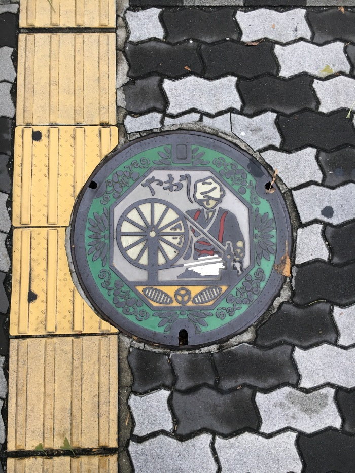 [Japan in Pictures] Colorful Manhole Covers | lostmyheartinjapan.com