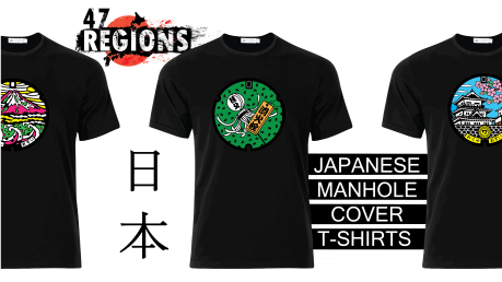 47regions - Hand Printed Japanese Manhole Cover T-Shirts